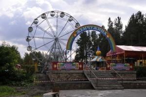 Парк культуры и отдыха Первоуральска
